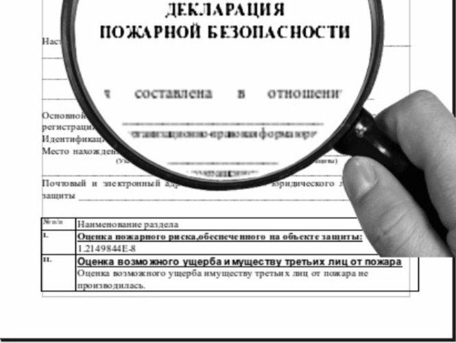 Вакансии в приморский край врач анестезиолог-реаниматолог